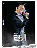 Luck-Key (2DVD) (Normal Edition) (Korea Version)