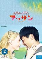 Massan (Blu-ray) (Box 2) (NHK TV Drama) (Japan Version)