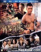 搏击奇缘 (2014) (Blu-ray) (2D + 3D) (香港版)