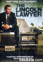 The Lincoln Lawyer (2011) (DVD) (US Version)