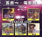 Five in One Movie theater Mandarin Vol.11