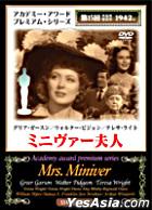 MRS. MINIVER (Japan Version)