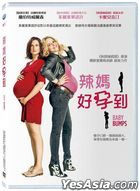 Baby Bumps (2017) (DVD) (English Subtitled) (Taiwan Version)
