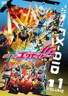 Kamen Rider Ex-Aid Vol.11 (Japan Version)