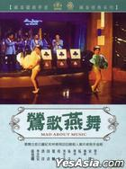 Mad About Music (1963) (DVD) (Taiwan Version)