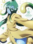 Monster Musume no Iru Nichijo Vol.4 (DVD)(Japan Version)