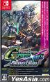 SD Gundam G Generation Cross Rays Platinum Edition (日本版)