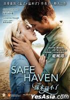 Safe Haven (2013) (DVD) (Hong Kong Version)