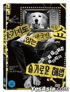 Sage Solutions (DVD) (Korea Version)