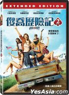 Joe Dirt 2: Beautiful Loser (2015) (DVD) (Taiwan Version)