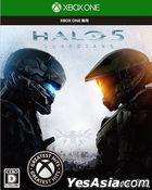 Halo 5 Guardians (Bargain Edition) (Japan Version)