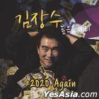 Kim Jang Su - 2020 Again
