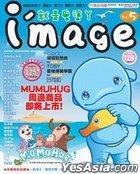 I 'mage_ Jiu Shi Ai Tu Ya_ Di5 Qi_MuMuHug