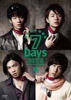 7DAYS BOYS -BOKUTACHI NO CHOU IKUSEI KEIKAKU- 3 (Japan Version)