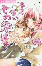 Kiss yori Amai Sono Saki wa?