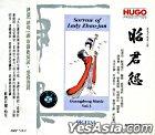 Sorrow Of Lady Zbao-jun Guang Dong Music 3 (China Version)