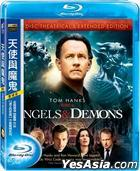 Angels And Demons (Blu-ray) (2-Disc Theatrical & Extended Edition) (Taiwan Version)