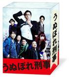Unubore Deka Blu-ray Box (Blu-ray) (Japan Version)