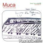 Sean Song Vol. 1 - MUCA