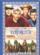 Bonanza 2 (DVD) (Deluxe Edition) (Taiwan Version)