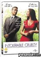 Intolerable Cruelty (Korean Version)