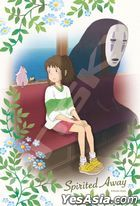 Spirited Away : Run in the Ocean (Mini Jigsaw Puzzle 150 Pieces) (150-G63)