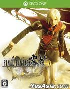 ファイナルファンタジー零式 HD (日本版)