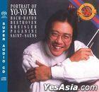 Portrait of Yo-Yo Ma (SACD) (Limited Edition)