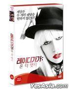 Lady Gaga : On The Edge (DVD) (Korea Version)