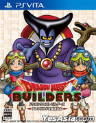 Dragon Quest Builders 令阿雷夫加德复活 (日本版)