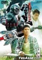Kamen Rider Hibiki Vol.4 (Japan Version)