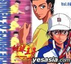 The Prince Of Tennis Vol.6 (Taiwan Version)