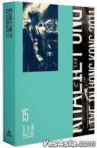 15 Live In Hong Kong 2011 (2DVD + 2CD)