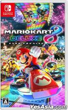 Mario Kart 8 Deluxe (亞洲中文版)