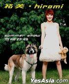 Summer Snow (CD+DVD)