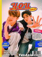 DONGKIZ I:KAN The 1st DONGKIZ Project Single Album Vol. 1 - Y.O.U (TWINS Version) + Random Poster in Tube