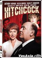 Hitchcock (2012) (DVD) (Hong Kong Version)