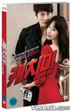 Steal My Heart (DVD) (2-Disc) (First Press Limited Edition) (Korea Version)