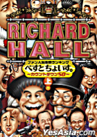 Richard Hall Fan Ninki Vote Ranking Best Choice (DVD) (Vol.1 of 2) (Japan Version)
