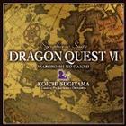 Symphonic Suite 'Dragon Quest VI: Realms of Reverie' (Japan Version)