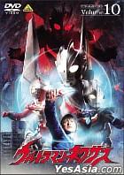 Ultraman Nexus Vol.10 (End) (Japan Version)