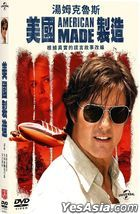 American Made (2017) (DVD) (Taiwan Version)