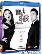 Mr. & Mrs. Gambler (2012) (Blu-ray) (Hong Kong Version)