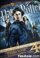 Harry Potter And The Goblet Of Fire (DVD) (Ultimate Edition) (Hong Kong Version)