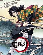 Demon Slayer: Kimetsu no Yaiba Vol.2 (Blu-ray) (Japan Version)