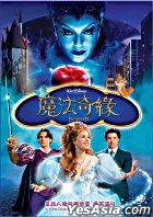 Enchanted (DVD) (Hong Kong Version)
