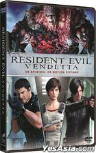 Resident Evil: Vendetta (2017) (DVD) (Hong Kong Version)