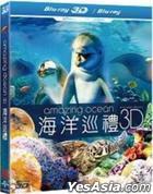Amazing Ocean 3D (Blu-ray) (Taiwan Version)