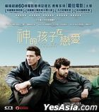 God's Own Country (2017) (Blu-ray) (Hong Kong Version)