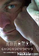 Matthew's Laws (DVD) (Taiwan Version)